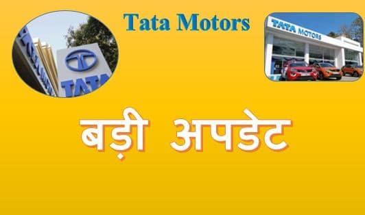 Tata Motors share news