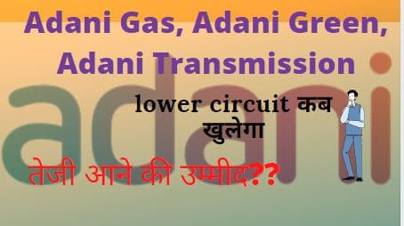 Adani-Gas-Adani-Green-Adani-Transmission-share-Latest-News-lower-circuit