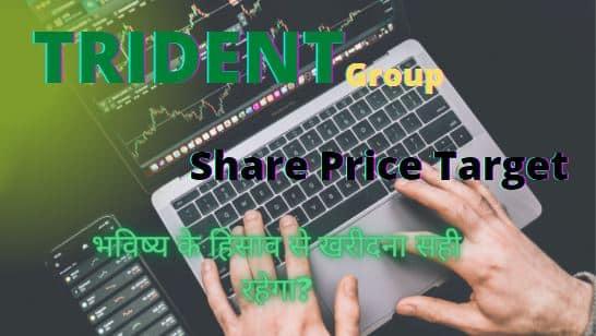 Trident-share-price-target-2022-2023-2025-2030