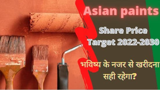 Asian paints share price target 2022, 2023, 2025, 2030 Future Prediction