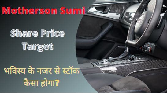 Motherson Sumi share price target by 2022, 2023, 2025, 2030