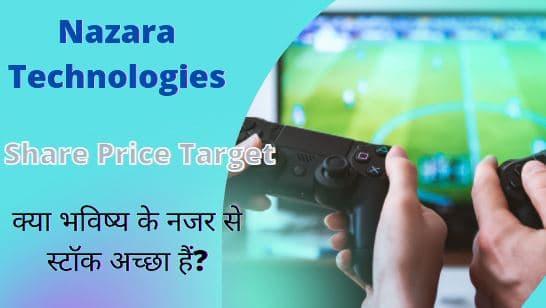 Nazara Technologies share price target 2022, 2023, 2025, 2030