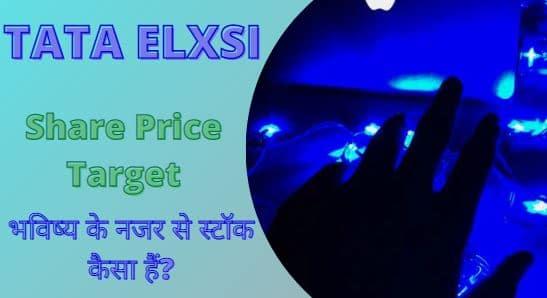 Tata Elxsi share price target 2022, 2023, 2025, 2030