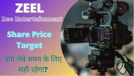 Zeel share price target 2022, 2023, 2025, 2030