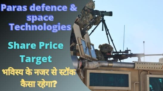 Paras Defence share price target 2022, 2023, 2025, 2030