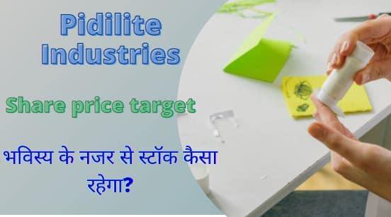 Pidilite share price target 2022, 2023, 2025, 2030