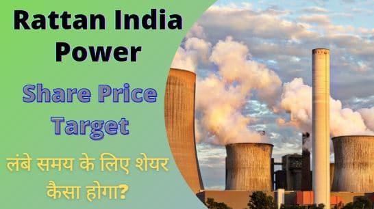 Rattan india power share price target 2022, 2023, 2025, 2030