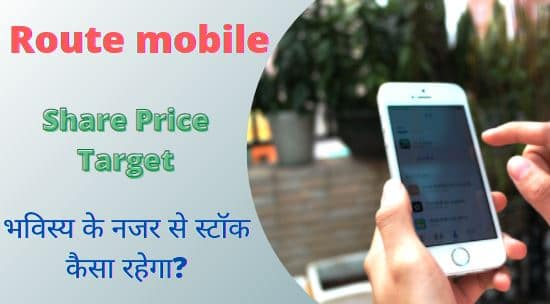 Route mobile share price target 2022, 2023, 2025, 2030